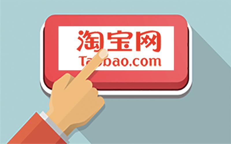 Taobao là nguồn hàng rẻ dành cho khách mua lẻ